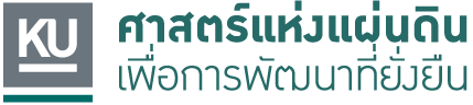 logo3-normal-green